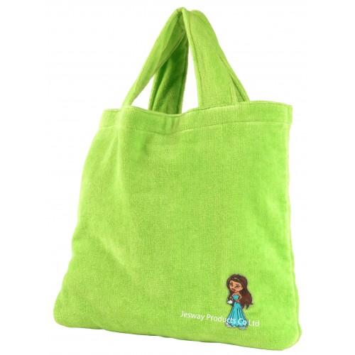 Foldable Hand carried Bath Towel Bag (Green)