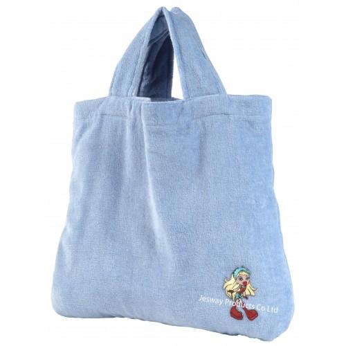 Foldable Hand carried Bath Towel Bag (Blue)