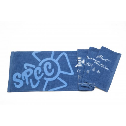 Reactive Print Event Logo Cotton Face Towel